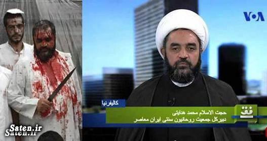 عکس قمه زنی شیخ محمد هدایتی سوابق صادق حسینی شیرازی جنایات آمریکا