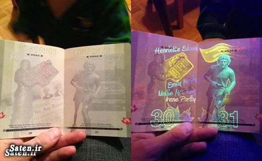 پاسپورت کانادا پاسپورت ایرانی بهترین گذرنامه