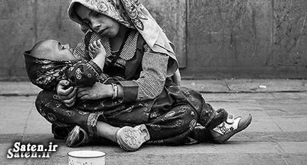 زندگی در تهران زن تهرانی دختر تهرانی حوادث تهران اخبار تهران اجاره کودک اجاره بچه