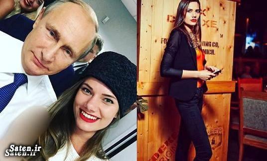 همسر ولادیمیر پوتین عکس دختر زیبا زن زیبا زن روسی زن پوتین دختر روسی