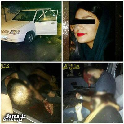 دوست دختر دوست پسر حوادث لاهیجان اخبار لاهیجان اخبار قتل اخبار جنایی