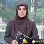 شعله رزمجو مجری خبر تلویزیون + عکس