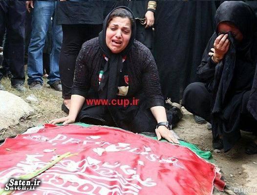 همسر هادی نوروزی مراسم تشییع هادی نوروزی خانواده هادی نوروزی بیوگرافی هادی نوروزی بیوگرافی علی دایی