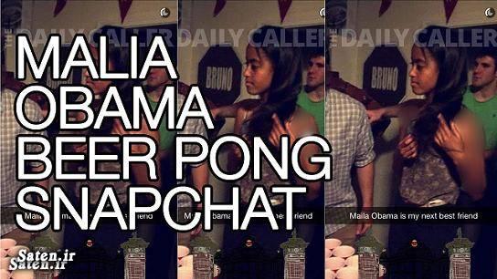 دختر باراک اوباما دختر اوباما خانواده باراک اوباما بیوگرافی باراک اوباما Malia Obama