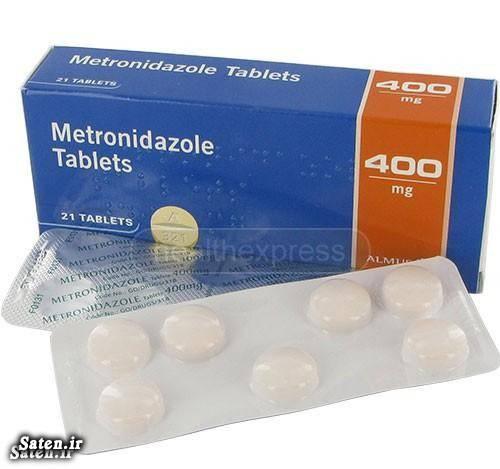 عوارض مترونیدازول درمان درد واژن درمان درد لگن
