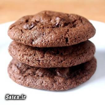 کلوچه شکلاتی طرز تهیه کیک طرز تهیه شیرینی بهترین سایت آشپزی آموزش آشپزی