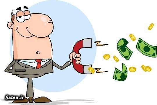 راز میلیونر شدن راز پولدار شدن آموزش میلیونر شدن آموزش پولدار شدن
