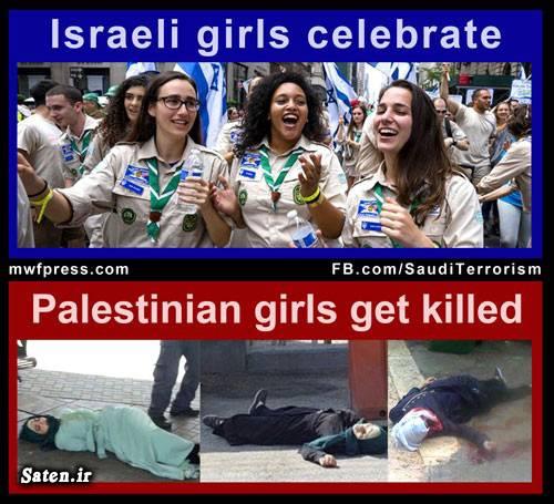 دختر فلسطینی دختر اسرائیلی جنایات اسرائیل اخبار اسرائیل