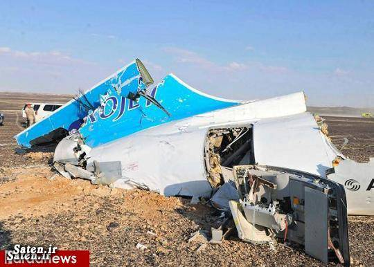 عکس سقوط هواپیما