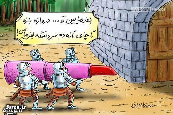 کاریکاتور واردات