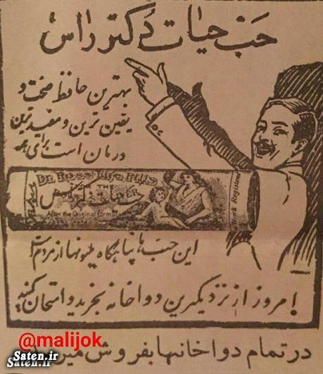 مطالب طنز مطالب خنده دار عکس قدیمی جوک جدید بیوگرافی صادق آهنگران بیوگرافی حسین پناهی اخبار جالب