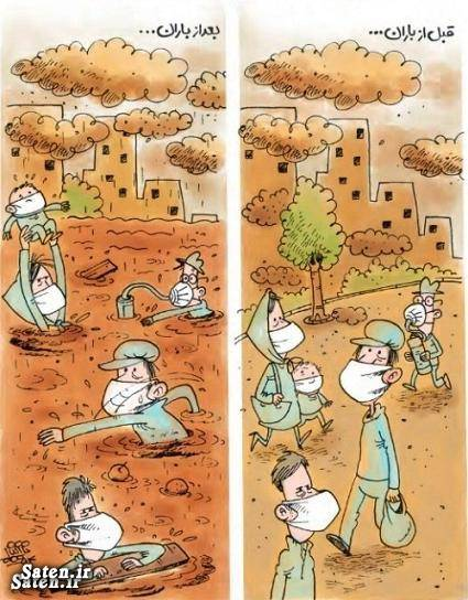 کاریکاتور آلودگی هوا اخبار اهواز