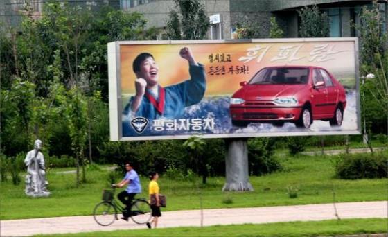 وضعیت خودروسازی ایران مردم کره شمالی زندگی در کره شمالی تحریم کره شمالی تحریم خودروسازی ایران پشت پرده خودروسازان اخبار کره شمالی اخبار صنعت خودروسازی