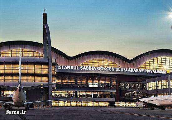 فرودگاه استانبول جنایات ترکیه اخبار ترکیه