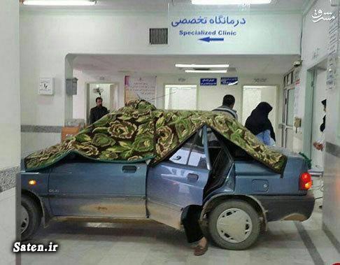 متخصص زنان و زایمان عکس زایمان اخبار یزد