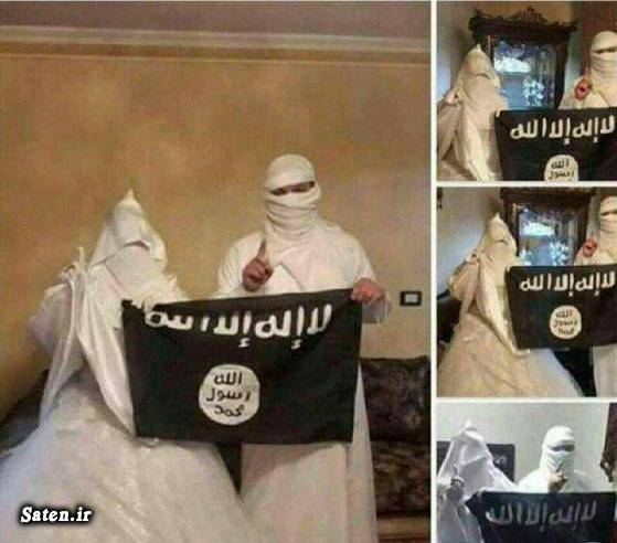 عکس داعش عروس داعش زن داعش اخبار داعش