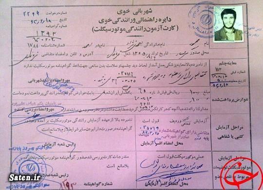 اخبار احمدی نژاد
