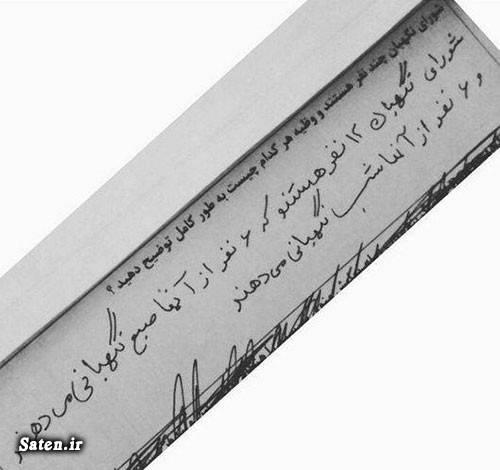 شواری نگهبان سوابق محسن اسماعیلی