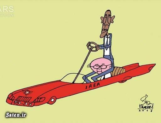 کاریکاتور سازمان ملل کاریکاتور اوباما کاریکاتور آزانس هسته ای