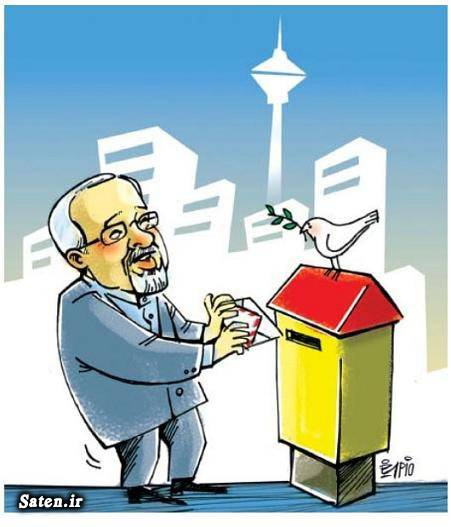 کاریکاتور محمد جواد ظریف سوابق جواد ظریف اینستاگرام محمد جواد ظریف