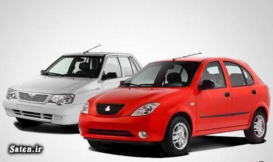 فروش لیزینگی خودرو فروش اقساطی خودرو فروش اقساطی تیبا خودرو قسطی خودرو چکی پراید اقساطی
