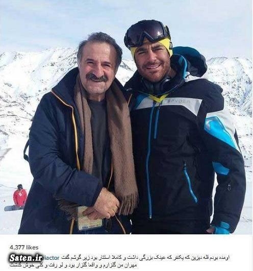 بیوگرافی مهران رجبی اینستاگرام محمدرضا گلزار اینستاگرام بازیگران