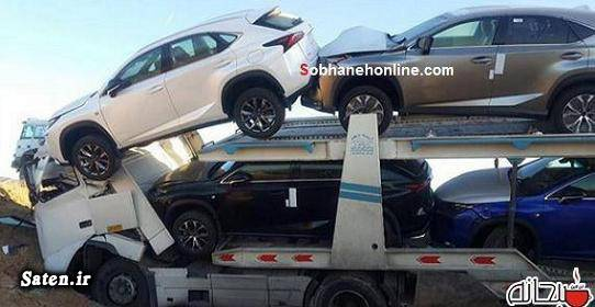 عکس تصادف تصادف لکسوس تصادف خودرو لوکس تصادف خودرو گرانقیمت