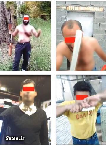 عکس اشرار شرارت اشرار مسلح اشرار ایران ارازل و اوباش اخبار مازندران