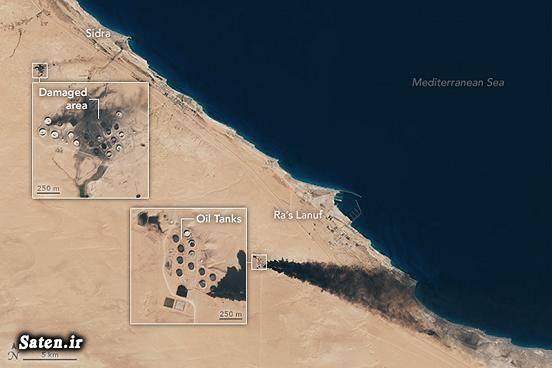 عکس داعش جنایات داعش اخبار لیبی اخبار داعش