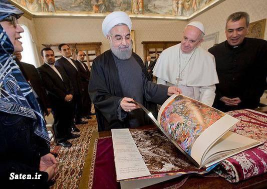 سوابق حسن روحانی پاپ فرانسیس