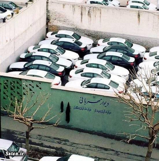 عکس تهران دیوار مهربانی اخبار تهران