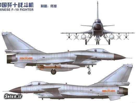 هواپیما چینی مشخصات هواپیما ایران و چین Chengdu J 10