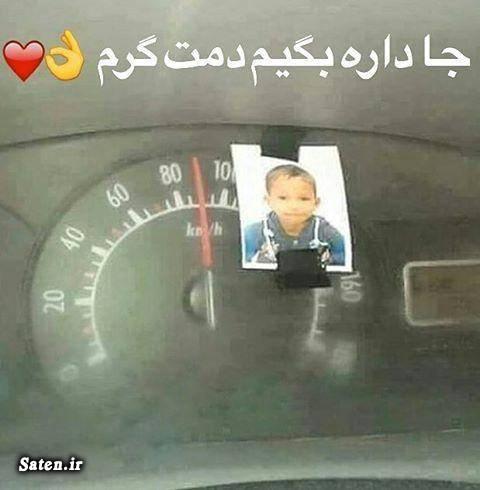عکس های جالب و زیبا عکس خلاقیت خلاقیت ایرانی آموزش رانندگی آموزش خلاقیت