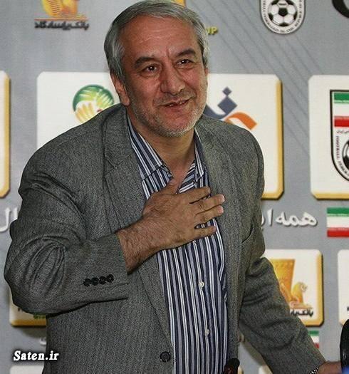 سوابق علی کفاشیان رئیس فدراسیون فوتبال ثروت علی کفاشیان اخبار ورزشی