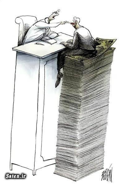 کاریکاتور وزارت بهداشت کاریکاتور تعرفه پزشکان کاریکاتور پزشکان