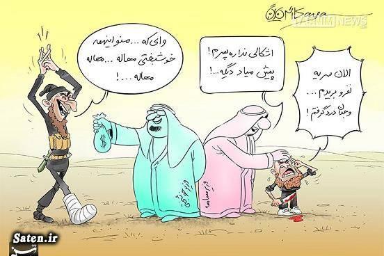 کاریکاتور امارات زندگی در امارات جنگ ایران و امارات جنایات امارات