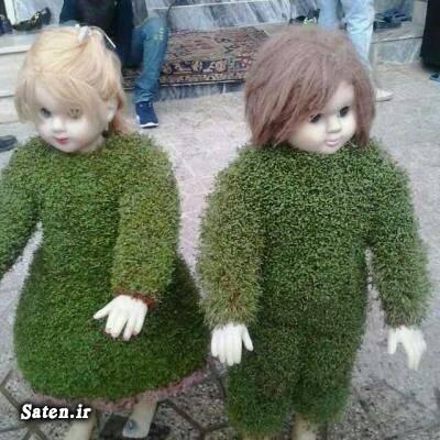 مدل های سبزه عروسکی عید