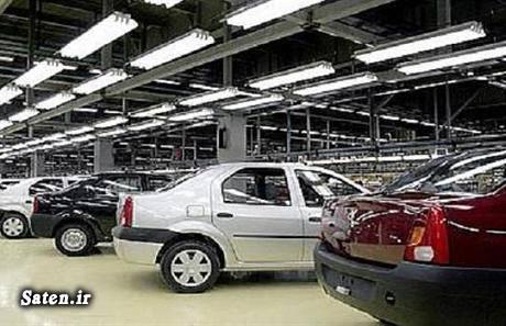 پیش فروش خودرو پیش فروش ایران خودرو اخبار ایران خودرو
