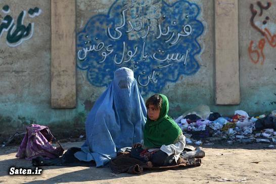عکس افغانستان زندگی در افغانستان اخبار افغانستان
