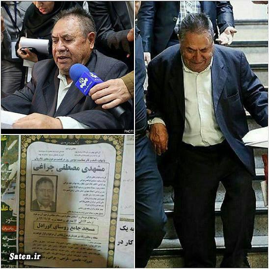 مصطفی چراغی سوابق عطا افشاری انتخابات ریاست جمهوری اخبار اردبیل