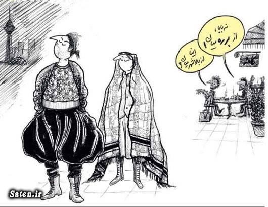 لباس بازیگران کاریکاتور بازیگران پوشش بازیگران