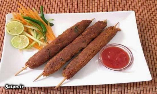کوفته سیخی هندی بهترین سایت آشپزی آموزش غذای هندی آموزش آشپزی
