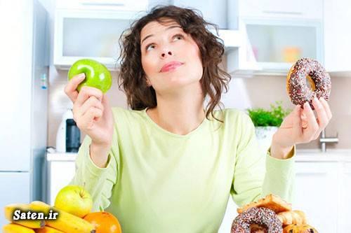 مجله سلامت لاغر شدن بهترین روش لاغر شدن بهترین رژیم لاغری