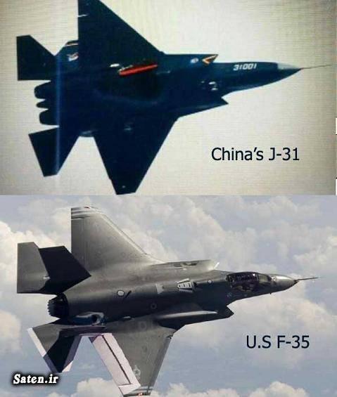 هواپیما چینی هواپیما j 31 مشخصات اف 35 قیمت اف 35 قدرت نظامی چین