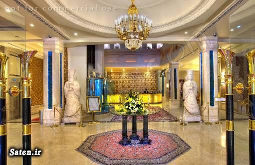 هتل اسپیناس تهران بهترین هتل ایران بزرگترین هتل اخبار تهران آدرس هتل اسپیناس تهران