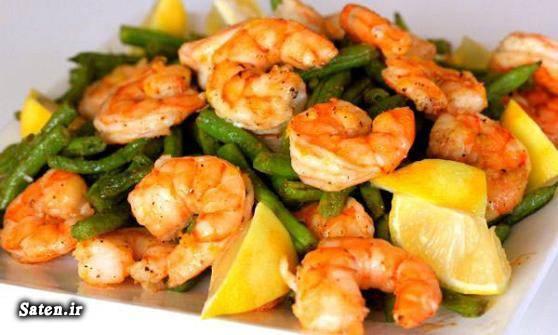 مجله سلامت غذای سالم درمان خانگی درمان افسردگی خواص میگو بهترین غذا بهترین سایت آشپزی آموزش پخت میگو آموزش آشپزی