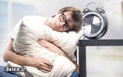 مجله سلامت درمان کم خوابی درمان خانگی درمان بی خوابی خواب
