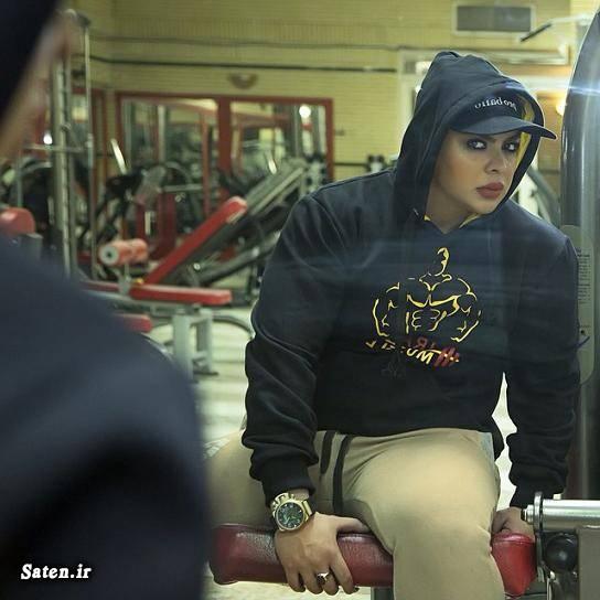 همسر شیرین نوبهاری سولماز متقی بیوگرافی شیرین نوبهاری بدنسازی زنان بدنسازی دختران