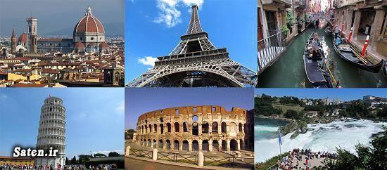 جهانگردی توریستی اروپا تور فرانسه تور اسپانیا تور اروپا