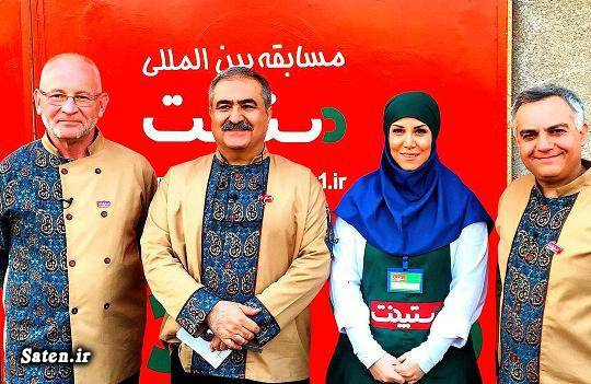 مسابقه دستپخت مسابقه آشپزی شبکه یک شبکه اول بیوگرافی فرانسوا حسین